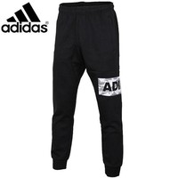 Adidas sports pants men's new sportswear trousers for casual breathable knitting and tapering