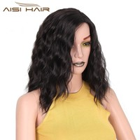 """I's a wig 14"""" Short Bob Water Wave Natural Looking Loose Synthetic Wig Color Natural Black High Temperature Fiber wigs for Women"""