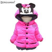 Baby Girls Cotton Character Hooded Winter Coats