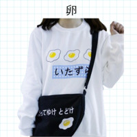 Triple Eggs Sweater