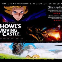 Howl's Moving Castle 27x40 Movie Poster (2004)
