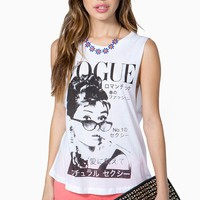Vogue Audrey Tank