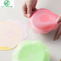 1Pcs Sealed Bowl Cover Silicone Refrigerator Microwave Oven Dust Heating Preservation Bowl Lid Red Flower Yellow Round Shape