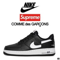 Supreme X Comme Des Garcons X Nike Air Force 1 Low Sneaker AR7623-001