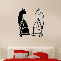 Wall Decal Cats Pet Animal Black And White Couple Yin Yan Vinyl Stickers Unique Gift (ed264)