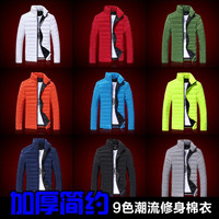 Free shippingPadded coat 2014 new wave of male models big yards thick winter jacket black men's winter jackets for men