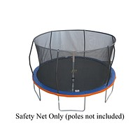 """12' Trampoline Replacement Safety Net  """"ASTM Safety Approved"""""""