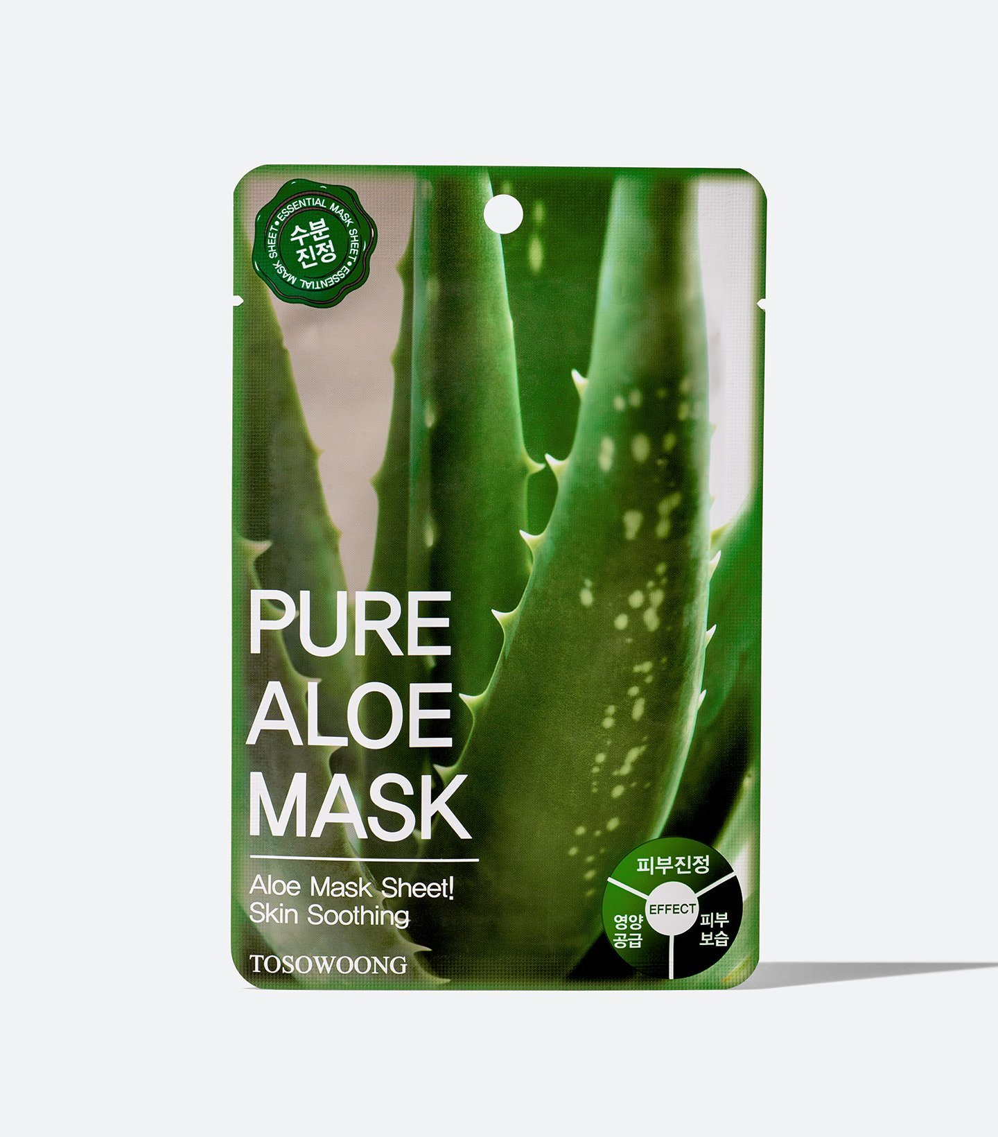 Image of Pure Aloe Mask Pack