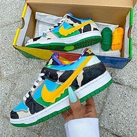 Ben & Jerry¡¯s x Nike SB Dunk Low ¡°Chunky Dunky¡±