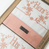 New Vintage His Hers Pillow Cases / Peach / Unopened in Original Package / Vintage Linens / Set of 2 Pillow Covers