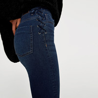 HIGH WAIST JEANS WITH CORSET DETAIL