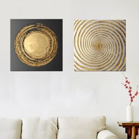 Spiral Pattern Wall Art 2pcs