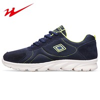 Running Sport Shoes For Men Cleats Turf Sneakers Men Hombre Boots Outdoor Training Shoes