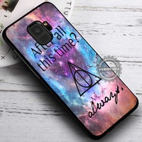 After All This Time Always Quote Harry Potter iPhone X 8 7 Plus 6s Cases Samsung Galaxy S9 S8 Plus S7 edge NOTE 8 Covers #SamsungS9 #iphoneX