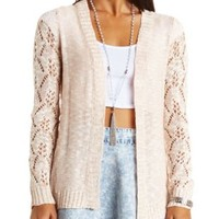 Marled Pointelle Sleeve Cardigan Sweater