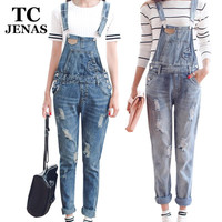 TC Womens Jumpsuit Denim Overalls 2016 Spring Autumn Casual Ripped Hole Loose Pants Ripped Pockets Jeans Coverall XL WT00194