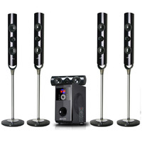 beFree Sound Stand Alone 5.1 Channel Bluetooth Speaker System with USB and SD Slots