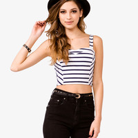 Sweetheart Crop Top   FOREVER21 - 2028504596