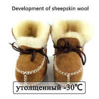 winter baby shoes boots infants warm shoes fur wool girls baby booties Sheepskin Genuine Leather boy baby boots fur newborns