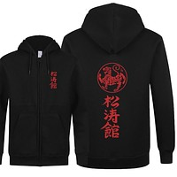 Omnitee Autumn Pullover Shotokan Karate Hoodies Cool Printed Shotokan Tiger Sweatshirt Men Fleece Zipper Jacket Men Clothing