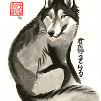 Waiting Wolf Painting Print - Sumi Ink totem wolves wall art picture okami japanese gift wall art asian