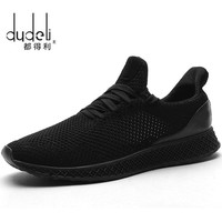 DUDELI  Small Profit For Quick Turnover. Trendy New Design Men Tennis Shoes, Light Weight Flexible Sports Shoes For Men.