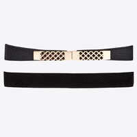 Up All Night Belt