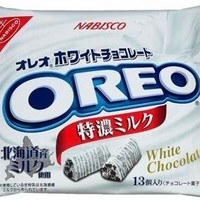 Nabisco Japanese Oreo White Chocolate 3.55oz (13pc)