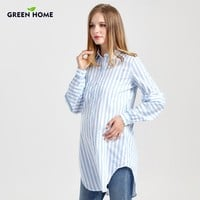 Bubble Sleeve Striped Maternity Top