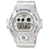 Casio G-Shock Mens Snow Camouflage Watch - Flash Alert - 10yr Battery - 200m