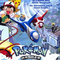Pokemon Heroes 27x40 Movie Poster (2003)