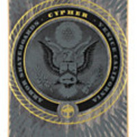 Arbor Cypher 38 Drop Through Longboard Complete at Zumiez : PDP