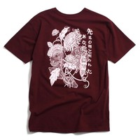 Die Alone T-Shirt Burgundy