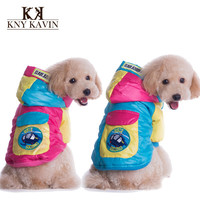 New 2014 Thicken Dog Clothes Flock Warm Clothing For Dogs Products Brand Down Coats For Pets Winter Clothes Fashion Coat HP247