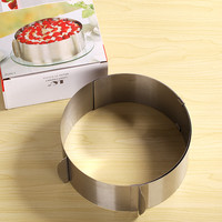Circle Ring Mouse Tool Baking Set Stainless Steel Retractable Cake Mold Size Adjustable 16-30