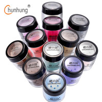 SKURA LANG 12 Colors EyeShadow Flash Powder Super EyeShadow Shining Bright Glitter Powder Eye Shadow Pink Diamond Brand Makeup