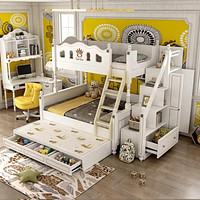 Solid Wood Children's Bed High And Low Bed Bunk Two-Story