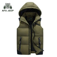 2017 new men down vest autumn and winter warm casual male vest hooded warm down vest 110cy