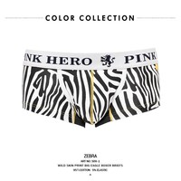 printing sexy boxershorts zebra Leopard Cotton Animal Grain Male panties Underpants mens underwear boxers boxer boxershort men