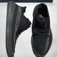 Adidas coconut 350v2 casual sports shoes
