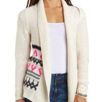 Border Print Open Front Cardigan Sweater - Ivory Combo