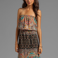Eight Sixty Maxi Dress in Turkish Paisley
