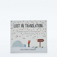 Lost in Translation: An Illustrated Compendium of Untranslatable Words from Around the World - Urban Outfitters