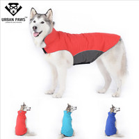 FREE SHIPPING -  Large Dog Clothes Waterproof Winter Outdoor Coat