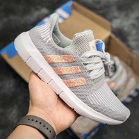 Adidas Tubular Shadow knit Small coconut sparkle knitted running shoes