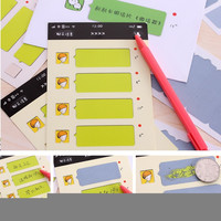Korean Stationary Lovely Stickers [4923130244]