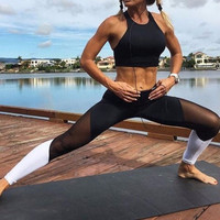 Active Black/White Mesh Slit Leggings