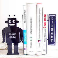 Bookends shelf decor Robots read too II these bookends will hold your child's favorite books. Great for kids' room