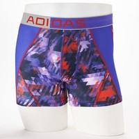 adidas ClimaCool Performance-Fit Camo Mesh Trunks