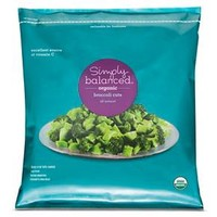 Broccoli Cuts 32 oz - Simply Balanced™